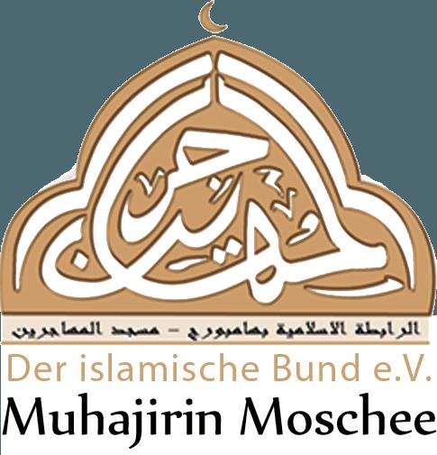 Der-islamische-Bund-logo-2018