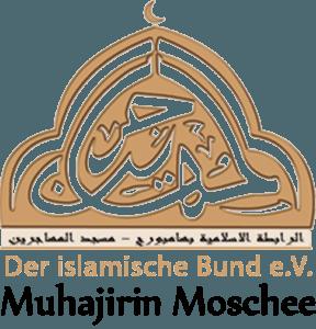 Read more about the article [:de]ZWEI Freitagsgebete in der Muhajirin[:]