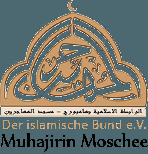 You are currently viewing [:de]ZWEI Freitagsgebete in der Muhajirin[:]