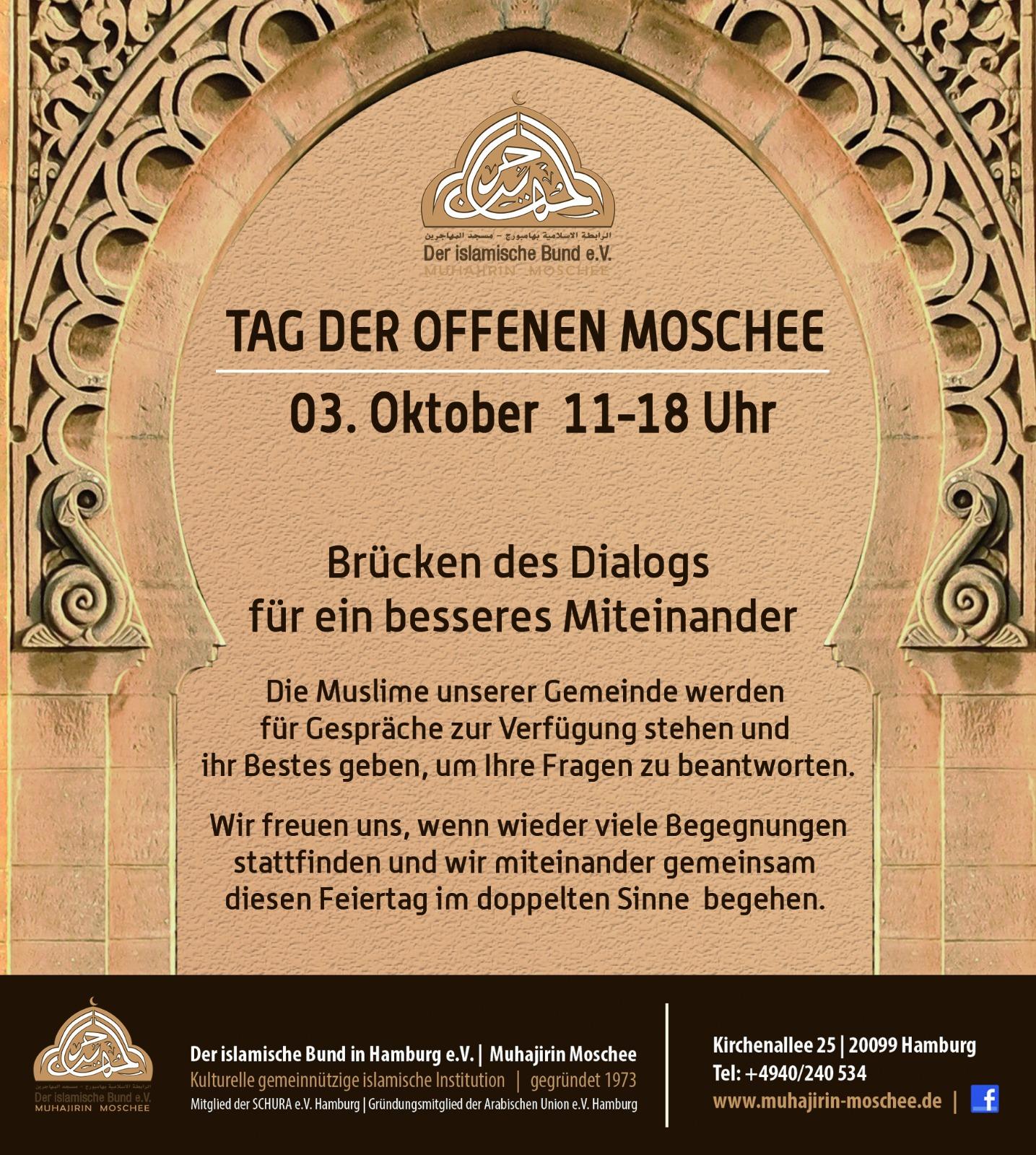 Motto des Tags der offenen Moschee in der Muhajirin Moschee Hamburg