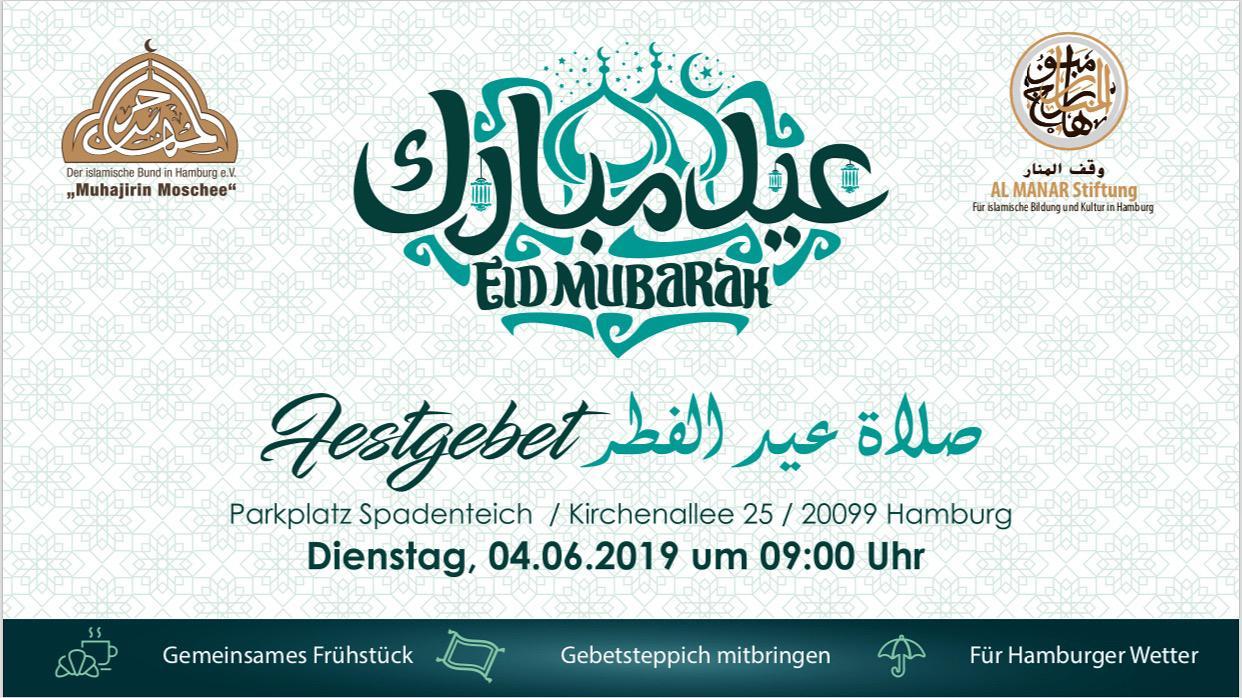 Muhajirin Eid Fitr 2019