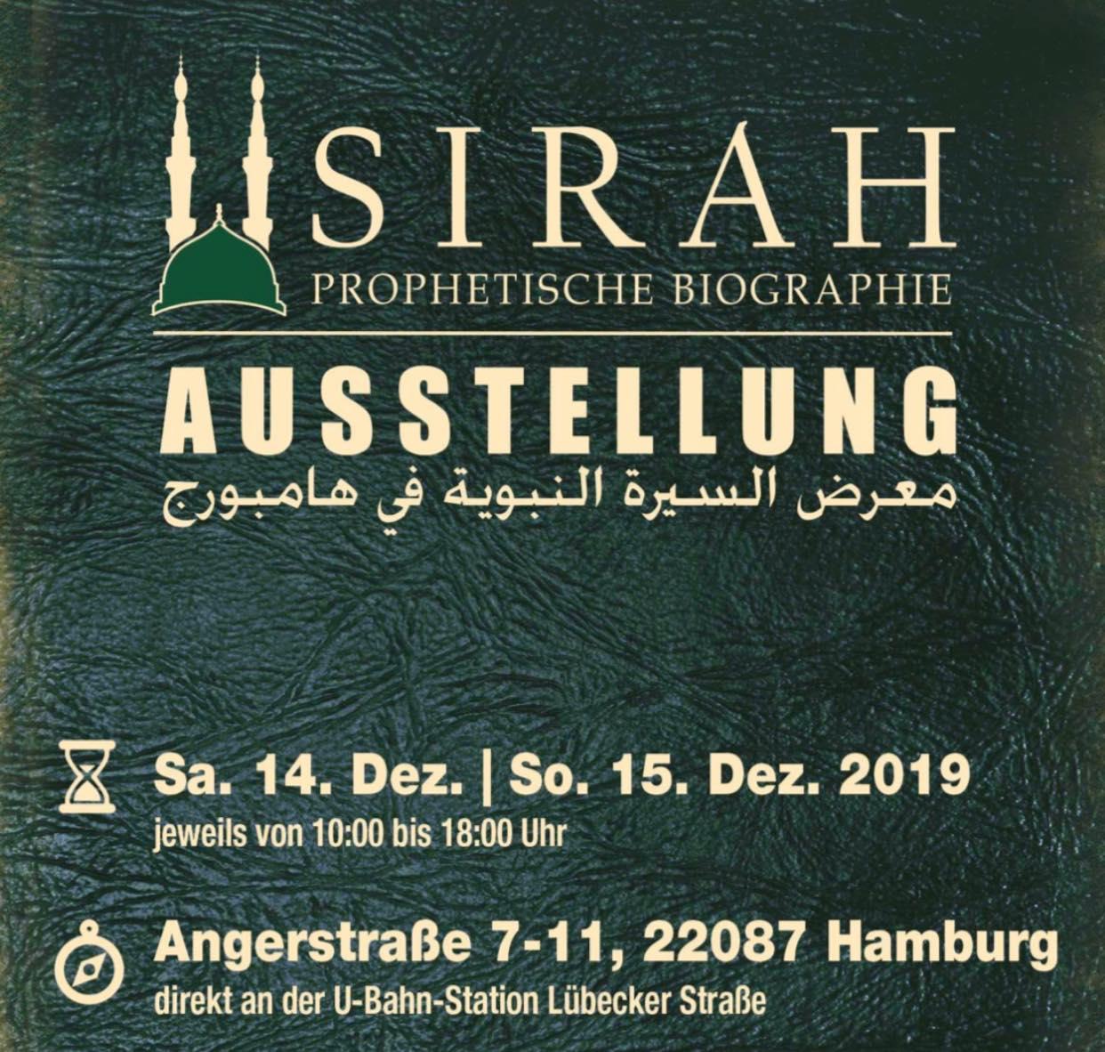 You are currently viewing [:de]4. SIRAH Ausstellung zur prophetischen Biographie[:]
