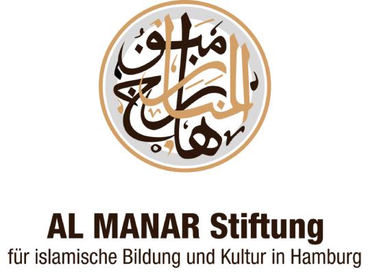 Al-Manar-Logo
