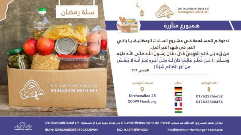 ramadan lebensmittel pakete